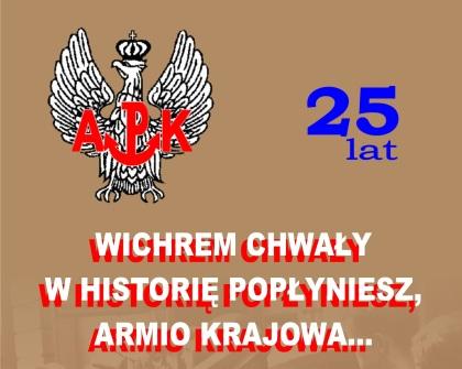 25 lat Społecznej Szkoły Podstawowej im. Armii Krajowej