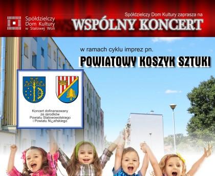 Powiatowy Koszyk Sztuki