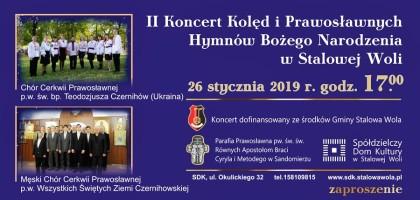 II Koncert Kolęd i Prawosławnych Hymnów Bożego Narodzenia