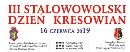 III Stalowowolski Dzień Kresowian